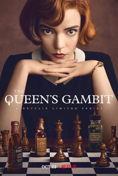 西洋棋皇后的啟發