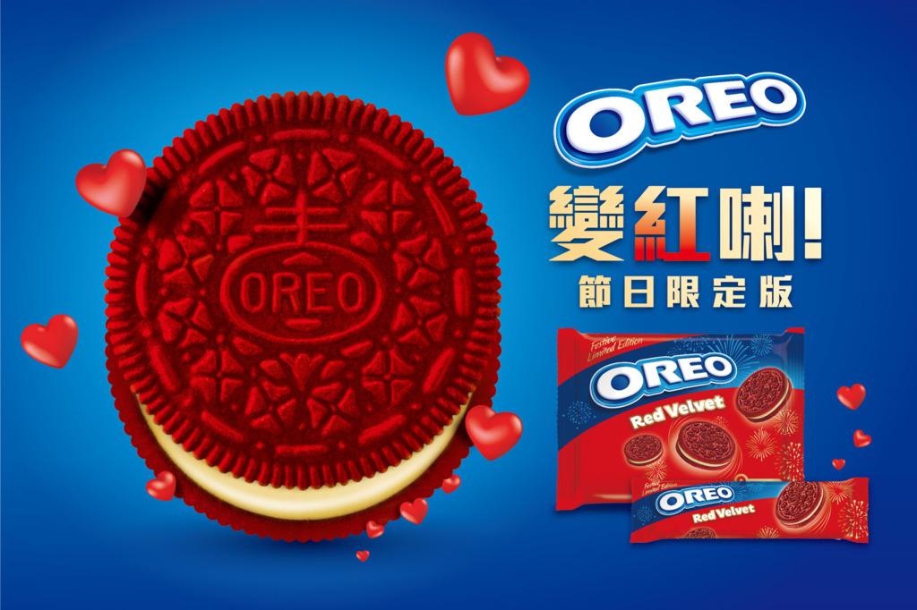 【紅色OREO】全新紅絲絨口味OREO登陸香港!節日限定版/紅色曲奇配搭忌廉芝士夾心