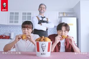 【kfc coupon 2021】9月KFC電子優惠券 張敬軒早餐週記廣告登場/外賣速遞優惠碼/手機app限定折扣/韓式炸雞配炒年糕