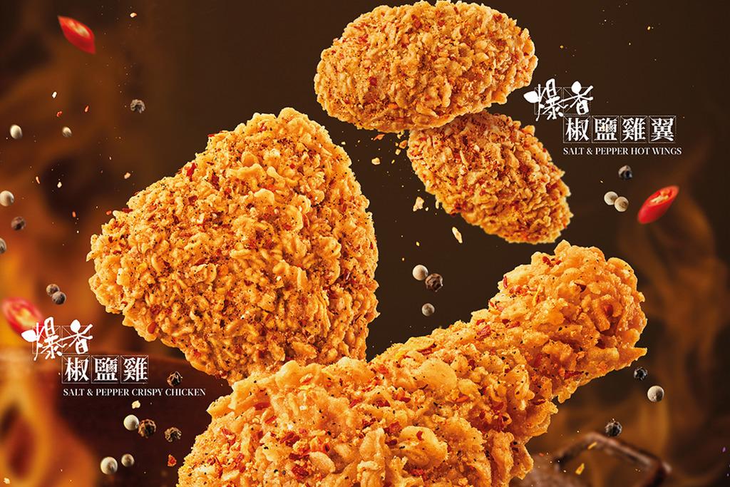 【kfc coupon 2021】10月KFC電子優惠券 新品椒鹽雞翼/外賣速遞優惠碼/手機app限定折扣