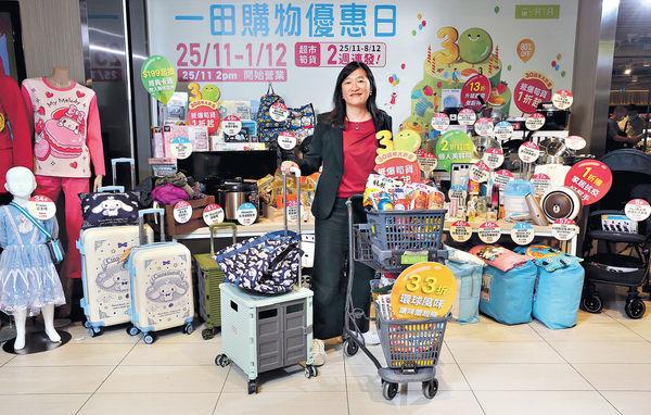 一田購物日下周三開賣 超市疫下銷情佳 增聘800兼職
