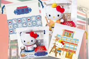 【便利店新品】KitKat聯乘Hello Kitty推出港式主題精品!公仔連索繩袋套裝7-11獨家發售