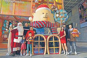 海港城Christmas Every Day 聖誕慈善熊傳遞善心正能量