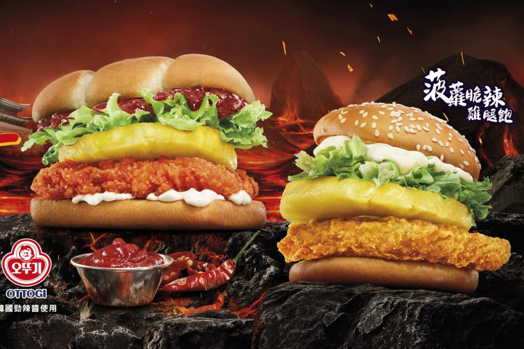 【麥當勞優惠】麥當勞全新地獄脆辣雞腿飽登場!韓式泡菜味Shake Shake薯條回歸/減$5電子優惠券