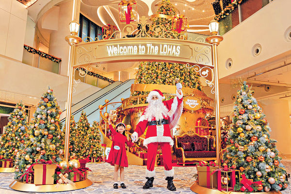 APITA和UNY用針織塗鴉陪你過「暖森佳節」 The LOHAS康城巨型聖誕樹打卡一流
