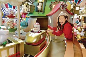 「走進未來空中小鎮 欣賞聖誕舞曲 隨心體驗琴鍵樂奏 捕捉驚喜的每一段」