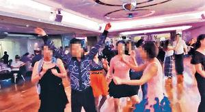 跳場舞133中招疫情至今最大群組 單日多73宗 添7強檢場所 林建岳前妻確診