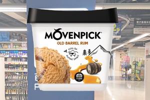 【超市新品】MÖVENPICK雪糕全新推出Sensations系列  陳年木桶冧酒雪糕/呍呢拿布朗尼雪糕登場
