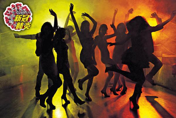 歌舞群組增63新症 老婦病情轉嚴重 75歲婦產女醫確診 兩診所停業2周