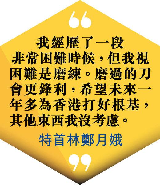 反修例未成年被捕者 或可不留案底 需認錯有悔意 不涉重罪