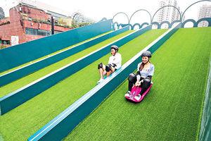 新城市廣場 打造全港首個空中草地運動公園