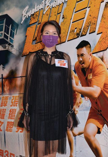 男友捲入CEO「BB經手人」風波 陳庭欣直言唔開心