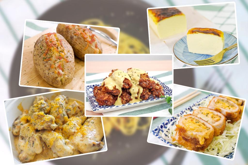 【芝士食譜】20款打卡芝士食譜大集合!巴斯克芝士蛋糕/簡易芝士雞煲/無骨雞翼/焗薯