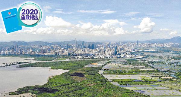 林鄭:大灣區就業計劃 並非送走青年