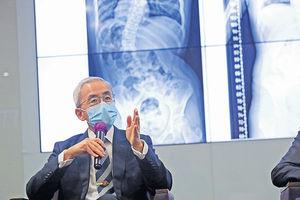 新術治療脊柱側彎 復元快兼減日後退化