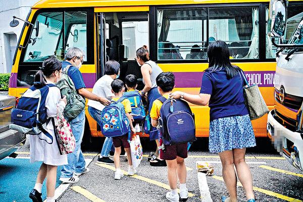 中小學幼園周三起停課 中六生或照回校