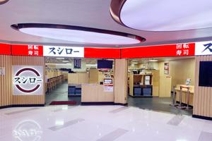 【壽司郎香港】Sushiro壽司郎首間港島分店!第8間分店即將登陸上環