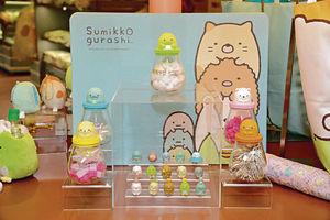 「全港首個Sumikkogurashi™ 角落小夥伴™ 主題烘焙工房現場即製萌爆造型甜品」