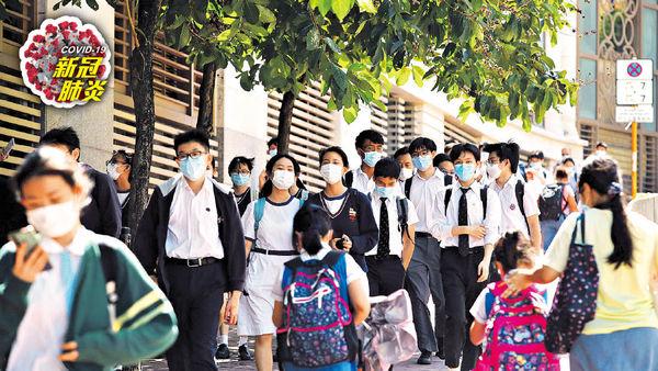 有中學趕DSE進度 安排返校操卷 中小學幼園明起停課 中六小六可回校