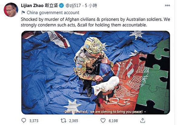 趙立堅譴責澳洲兵屠殺阿富汗人 澳總理斥屬假圖片