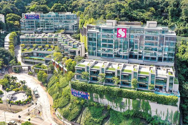 Central Peak 2104呎大宅 呎售$8.9萬破東半山紀錄