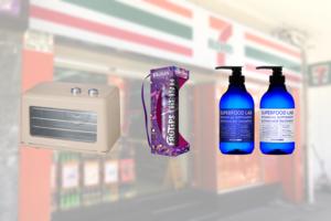 【7-Eleven預購】7-Eleven 7仔預購站8款聖誕新品 récolte 乾果機/能得利加大分享裝/B.Duck 按摩槍