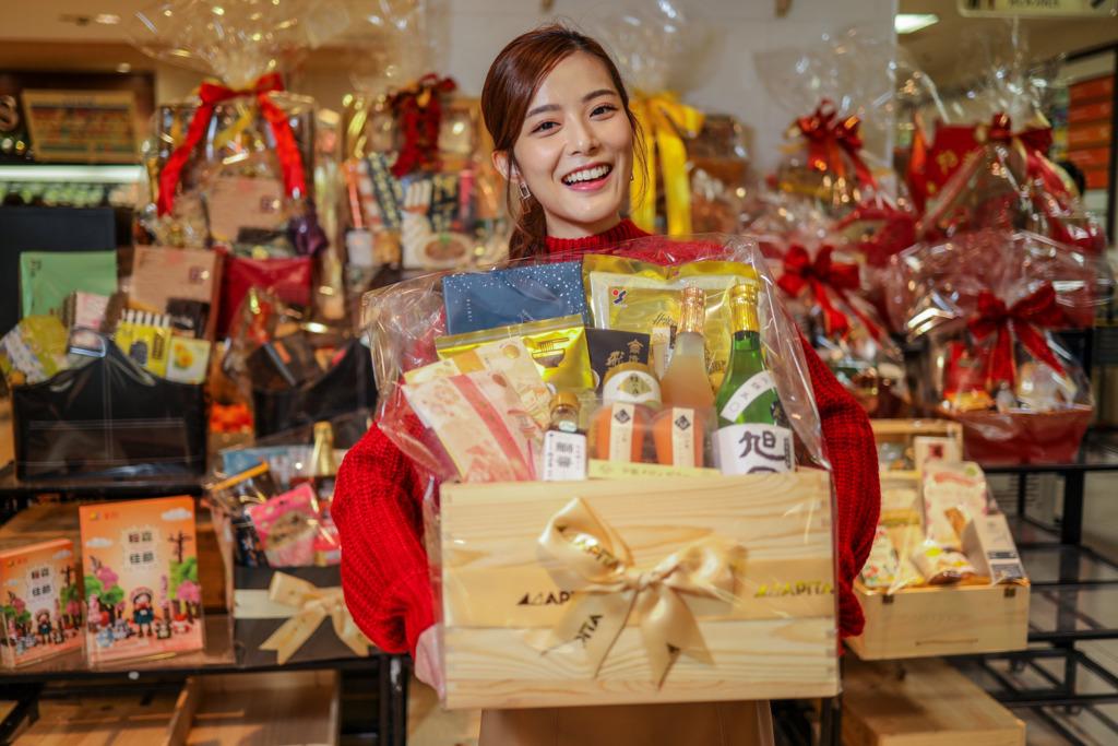 【聖誕節2020】APITA 及 UNY推出聖誕禮物籃及美食  壽司刺身盛合/和食節日派對套餐