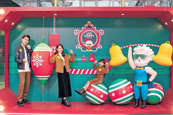 99位特派員派送禮物 太古城中心打造快樂聖誕基地