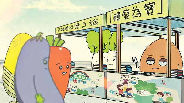 煤氣公司推原創動畫 推廣環保生活與親子共讀