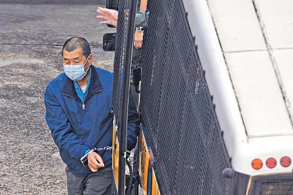 黎智英涉欺詐保釋被拒 須還押逾4月 被指違規出租蘋果大樓部分範圍