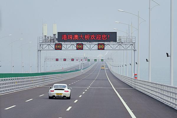 港珠澳橋港私家車配額 增發千個