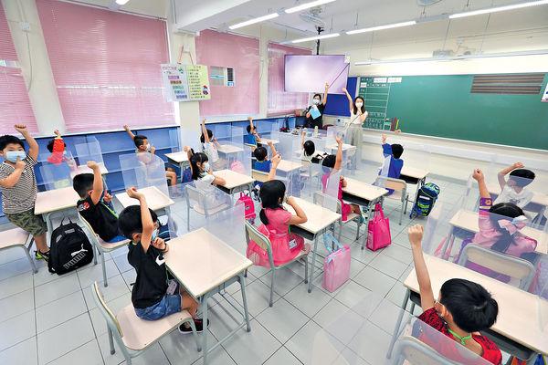 價值觀教育 教局加入「守法」及「同理心」
