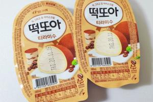 【韓國便利店必買】韓國大熱Tiramisu雪米糍 忌廉芝士雪糕餡+煙韌咖啡麻糬皮