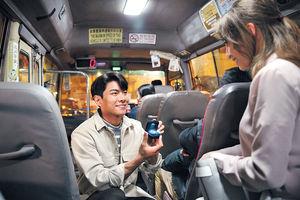 《香港愛情故事》有重任