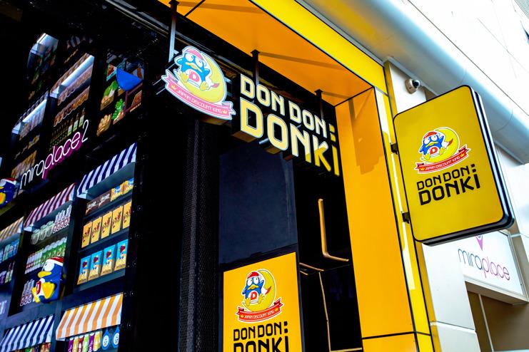 【聖誕好去處2020】驚安的殿堂Don Don Donki期間限定店 一連兩星期登陸上水