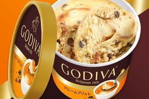 日本GODIVA新推出法式燉蛋味雪糕 流心焦糖醬+比利時朱古力粒+吉士雲呢拿雪糕