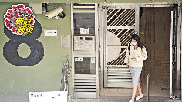 強檢令多5地點 數十人無驗或被控 逗留葵盛西邨8座2個鐘 敕令檢測