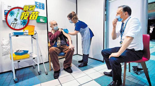 英2醫護打輝瑞疫苗後出事 籲過敏者暫停接種 牛津製品有效率達7成