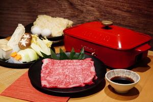 【外賣優惠】京都一の傳聯乘BRUNO推出和牛壽喜燒外賣自取優惠 二人餐低至68折送BRUNO多功能電熱鍋+$450現金劵