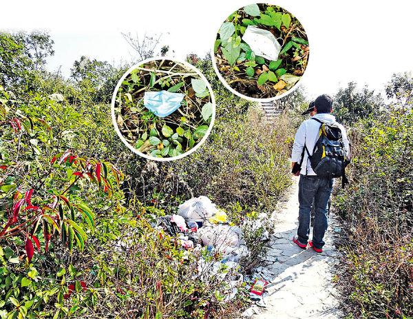 港人郊遊增 9成受訪者指防疫品棄滿山