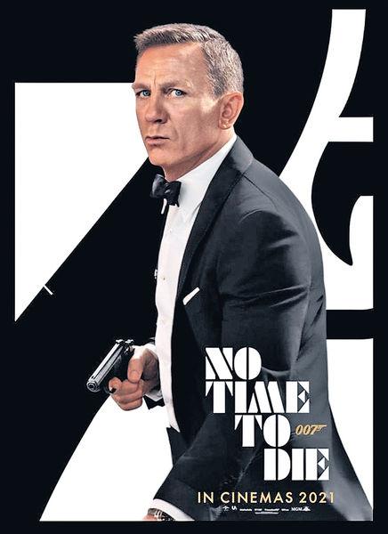007鐵粉新藏品