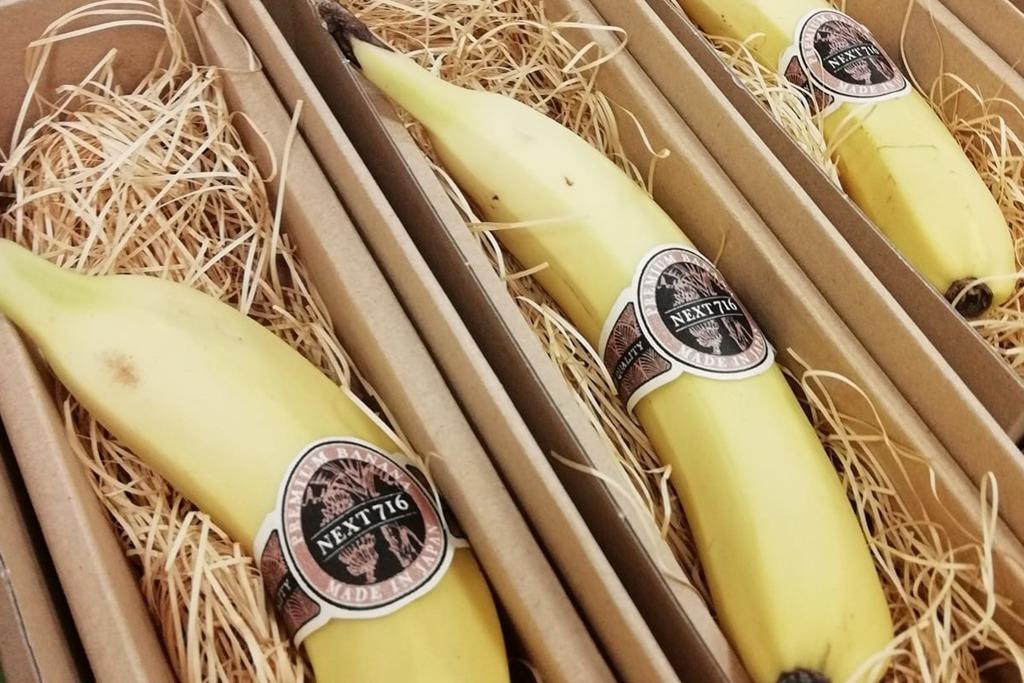 【Donki連皮食香蕉】可以連皮食的香蕉? 網民:價錢可以買到35條普通香蕉