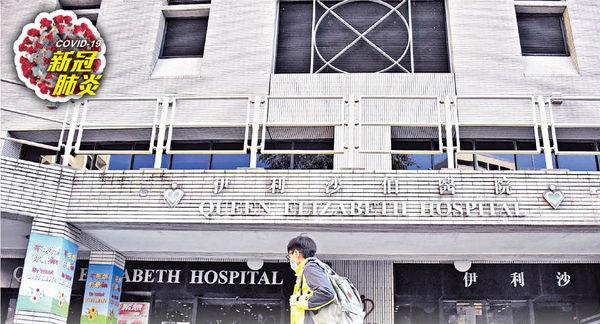 病毒變惡 無長期病42歲女入院1周亡 伊院ICU病患 逾半不足60歲