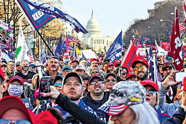 萬人華盛頓遊行撑特朗普