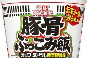 【日本手信】日本日清食品推出全新即食產品  香港都試到!   惹味香辣豬骨湯杯飯