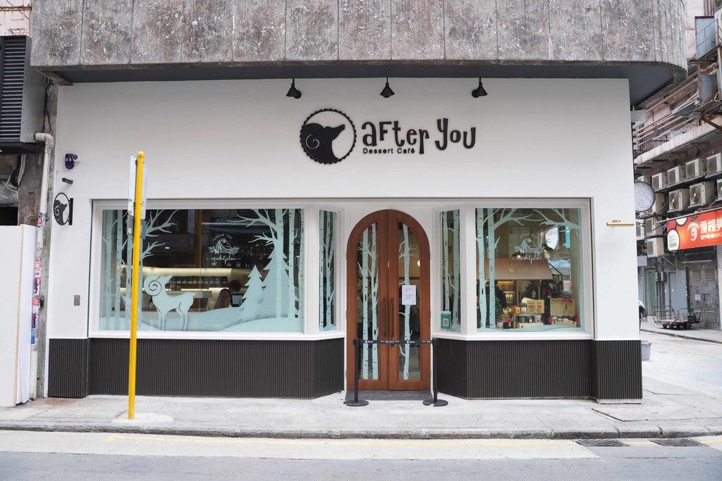 【銅鑼灣美食】泰國人氣甜品店After You Dessert Cafe聖誕市集登陸銅鑼灣!朱古力蜜糖吐司/生活百貨