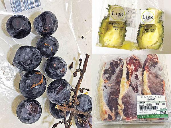 超市網購安排混亂 送貨最多遲26日 提子腐爛 雪葩變水 鮮肉解凍