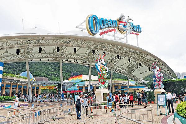 疫下常停開 海洋公園客量收入跌6成 受惠於補助 帳面盈餘逾$19億