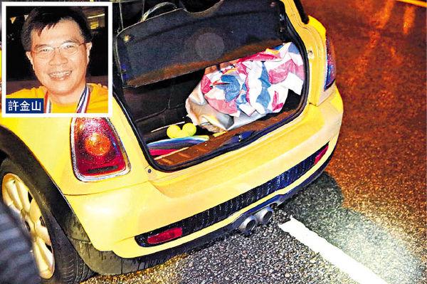 涉殺妻女案 許金山上訴 稱毒氣瑜伽球 或由死者帶上車