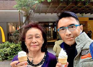 母親喉嚨患腫瘤 林利陪住瞓:方便半夜幫媽咪抽痰